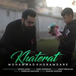 Mohamad Khoramdare - Khaterat