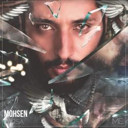 Mohsen Parsa - Man