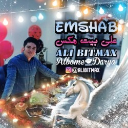 Ali Bitmax - Emshab