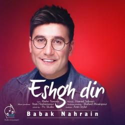 Babak Nahrain - Eshgh Dir