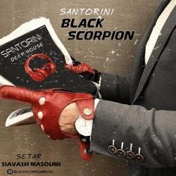 Black Scorpion - Santorini