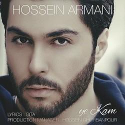 Hossein Armani - Ye Kam