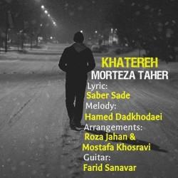Morteza Taher - Khatereh