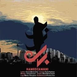 Hamed Zamani - Bizar