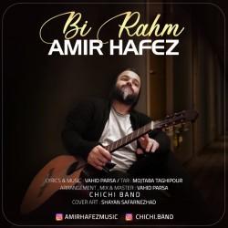 Amir Hafez - Bi Rahm