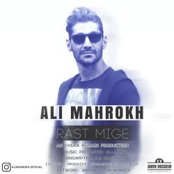 Ali Mahrokh - Rast Mige