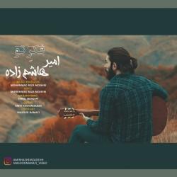 Amir Hashemzade - Fekre To