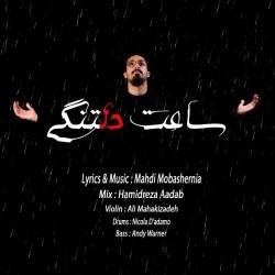 Mahdi Mobashernia - Saate Deltangi