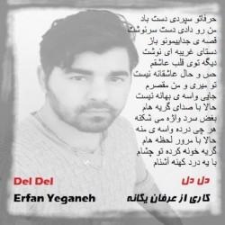 Erfan Yeganeh - Del Del