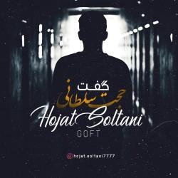 Hojat Soltani - Goft