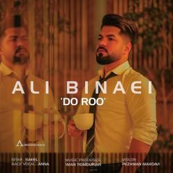 Ali Binaei - Do Roo