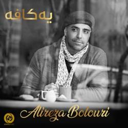 Alireza Bolouri - Ye Cafe