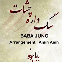 Baba Juno - Sag Dare Cheshat