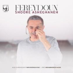 Fereydoun Asraei - Shoore Asheghaneh