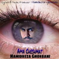 Hamidreza Ghorbani - Ama Cheshmat