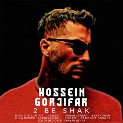 Hossein Gorjifar - 2 Be Shak