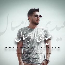 Mohammad Fakhim - Eydie Emsal