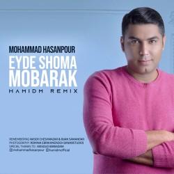 Mohammad Hasanpour - Eyde Shoma Mobarak