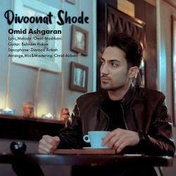 Omid Ashgaran - Divoonat Shodeh