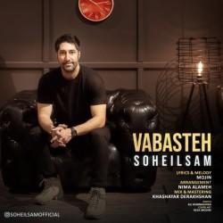 Soheil Sam - Vabasteh
