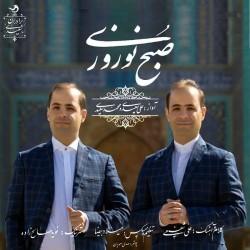 Ali Saeidi & Mohamamd Saeidi - Sobhe Norouzi