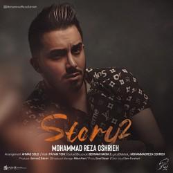 Mohammadreza Oshrieh - Story 2
