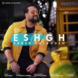 Saber Sotoodeh - Eshgh