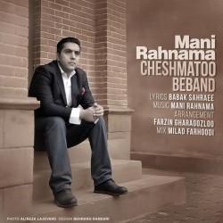 Mani Rahnama - Cheshmato Beband