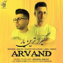 Arvand - Giratarin Yar