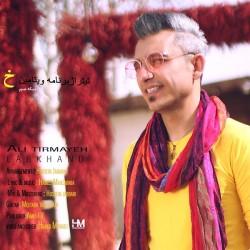 Ali Tirmayeh - Labkhand