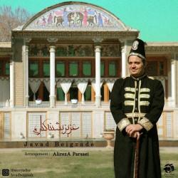 Javad Beyg Zade - Aziz Beshine Kenarom