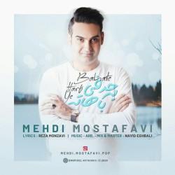 Mehdi Mostafavi - Ye Harfi Bahate