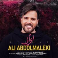 Ali Abdolmaleki - Eteraf