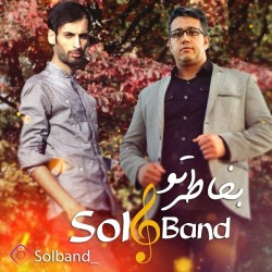 Sol Band - Bekhatere To