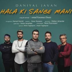 Danial Javan - Hala Ki Sange Mani