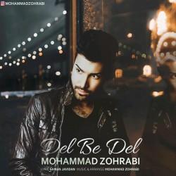Mohammad Zohrabi - Del Be Del
