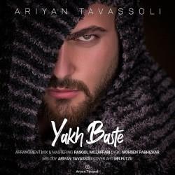 Ariyan Tavassoli - Yakh Baste