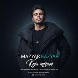 Mazyar Bazyar - Koja Miravi