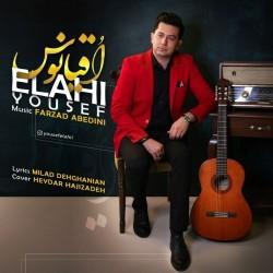 Yousef Elahi - Oghyanoos