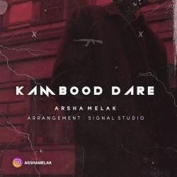 Arsha Melak - Kambood Dare