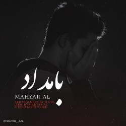 Mahyar Al - Bamdad