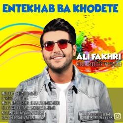 Ali Fakhri - Entekhab Ba Khodete