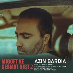 Azin Bardia - Migoft Ke Ghesmat Nist 2
