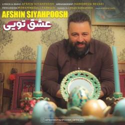 Afshin Siyahpoosh - Eshgh Toei