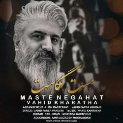 Vahid Kharatha - Maste Negahat