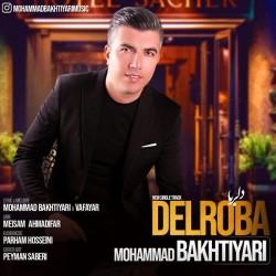 Mohammad Bakhtiyari - Delroba