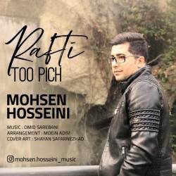 Mohsen Hosseini - Rafti Too Pich