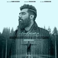 Mostafa Mola - Man Hamooniam Ke Boodam