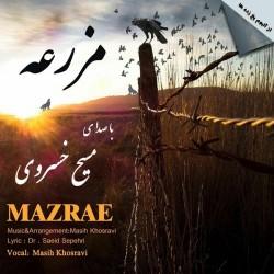 Masih Khosravi - Mazraeh
