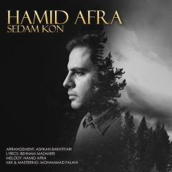 Hamid Afra - Sedam Kon